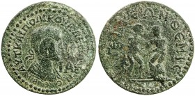 ROMAN EMPIRE: Valerian I, 253-260, AE 11 assaria (18.75g), Cilicia, Syedra, SNG von Aulock-5904, laureate, draped, and cuirassed bust right, IA (mark ...