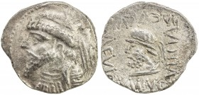 ELYMAIS: Kamnaskires V, ca. 62-54 BC, AR tetradrachm (15.72g), Van't Haaff-9.2, diademed bust left, anchor behind // similar portrait with short hair,...