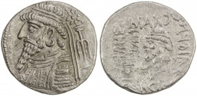 ELYMAIS: Anonymous, ca. 30 BC to 50 AD, AR tetradrachm (14.89g), Seleukeia, ND, Van't Haaff-10.1, diademed bust left, anchor behind, 8-point rosette a...
