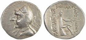 PARTHIAN KINGDOM: Mithradates I, c. 171-138 BC, AR drachm (4.35g), Shore-12 ff. Sell-10, beardless bust, wearing bashlik // 3-line legend, VF to EF.