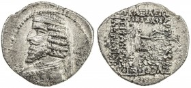 PARTHIAN KINGDOM: Phraates III, c. 70-57 BC, AR drachm (3.71g), the Court mint, Shore-178. Sell-38.15, king's bust, medium beard // 6-line legend, min...