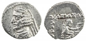 PARTHIAN KINGDOM: Orodes II, c. 57-38 BC, AR obol (0.61g), Shore-265. Sell-48.15, king's bust left, wearing diadem and spiraled torque, wart on brow /...