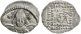 PARTHIAN KINGDOM: Vonones II, AD 51, AR drachm (3.74g), Shore-368. Sell-67.1, facing bust, star left & right // standard reverse, lovely VF to EF.