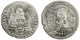 SASANIAN KINGDOM: Ardashir, as Artaxerxes of Persis, ca. 203-224, AR hemidrachm (1.76g), G-2, bust of Ardashir facing, wearing Parthian-style tiara //...