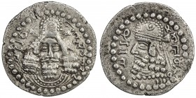SASANIAN KINGDOM: Ardashir, as Artaxerxes of Persis, ca. 203-224, AR hemidrachm (1.67g), G-2, bust of Ardashir facing, wearing Parthian-style tiara //...