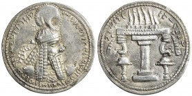 SASANIAN KINGDOM: Ardashir I, 224-241, AR drachm (4.40g), G-10, king's bust, wearing tight headdress with korymbos & earflaps // fire altar, bold stri...