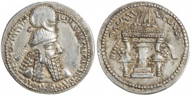 SASANIAN KINGDOM: Ardashir I, 224-241, AR drachm (4.32g), G-10, king's bust, wearing tight headdress with korymbos & earflaps // fire altar, lovely st...