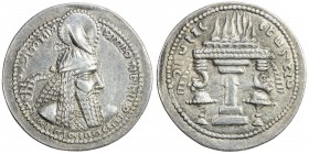 SASANIAN KINGDOM: Ardashir I, 224-241, AR drachm (4.25g), G-10, king's bust, wearing tight headdress with korymbos & earflaps // fire altar, gorgeous ...