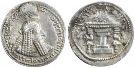 SASANIAN KINGDOM: Ardashir I, 224-241, AR drachm (4.25g), G-10, king's bust, wearing tight headdress with korymbos & earflaps // fire altar, two small...
