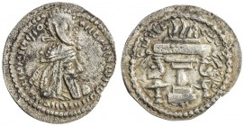 SASANIAN KINGDOM: Ardashir I, 224-241, AR obol (0.83g), G-12, king's bust, wearing tight headdress with korymbos & earflaps // fire altar, nice strike...
