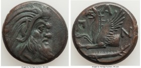 CIMMERIAN BOSPORUS. Panticapaeum. 4th century BC. AE (21mm, 7.35 gm, 12h). VF. Head of bearded Pan right / Π-A-N, forepart of griffin left, sturgeon l...