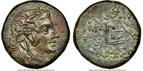 PONTUS. Amisus. Mithradates VI Eupator (ca. 85-65 BC). AE (20mm, 12h). NGC Choice AU. Head of Dionysus right, wearing mitra and wreathed with ivy / AM...