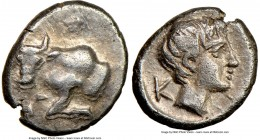 CARIA. Casolaba. Ca. 4th century BC. AR tetartemorion(?) (6mm, 5h). NGC XF. Forepart of bull left / K-A, head of young male right. cf. SNG Kayhan 994-...
