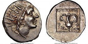 CARIAN ISLANDS. Rhodes. Ca. 88-84 BC. AR drachm (16mm, 11h). NCG AU. Plinthophoric standard, Lysimachus, magistrate. Radiate head of Helios right / ΛY...