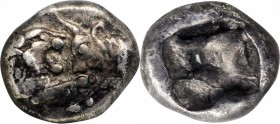 LYDIA. Kroisos, ca. 564/53-550/39 B.C. AR 1/12 Stater (0.85 gms), Sardes Mint. NGC EF, Strike: 5/5 Surface: 4/5.