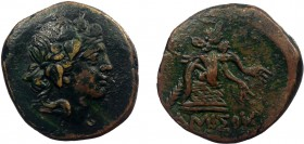 Greek, Pontos, c. 105-65 BC (time of Mithradates II), AE, Amisos 8.69 g, 22 mm, aVF  Obverse: Head of Dionysos right, wearing ivy-wreath Reverse: ΑΜΙΣ...