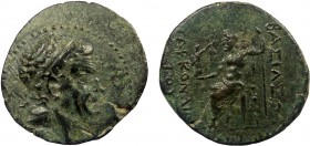 Greek, Kings of Cilicia, Tarkondimotos 39-31 BC, AE, Hierapolis-Kastabala 9.54 g, 23 mm, aVF  Obverse: Diademed head right Reverse: BAΣIΛEΩΣ TAPKONΔIM...