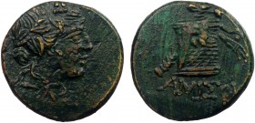 Greek, Pontos, c. 105-65 BC (time of Mithradates II), AE, Amisos 8.74 g, 20 mm, aVF  Obverse: Head of Dionysos right, wearing ivy-wreath Reverse: ΑΜΙΣ...
