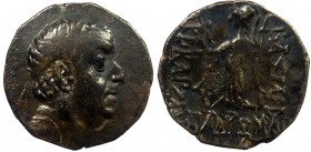 Greek, Cappadocia, Ariobarzanes I 95-63 BC, AR Drachm, Eusebeia 3.84 g, 16 mm, aVF, toned  Obverse: Diademed head of king right  Reverse: BAΣIΛEΩΣ AΡI...