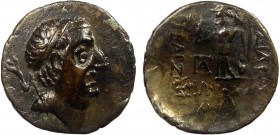 Greek, Cappadocia, Ariobarzanes I 95-63 BC, AR Drachm, Eusebeia 3.75 g, 17 mm, aVF, toned  Obverse: Diademed head of king right  Reverse: BAΣIΛEΩΣ AΡI...