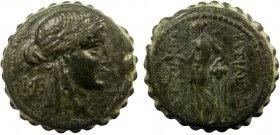 Greek, Syria, Seleukos IV Philopator 187-175 BC, AE serratus, Antiochia 10.31 g, 22 mm, aVF  Obverse: Laureate head of Apollo right, monogram behind R...