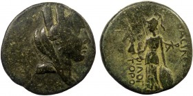 Greek, Kings of Cilicia, Philopator II 20 BC-17 AD, AE, Anazarbos  8.51 g, 22 mm, aVF  Obverse: Veiled and turreted bust of Tyche right Reverse: BACIΛ...
