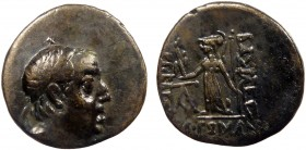 Greek, Cappadocia, Ariobarzanes I 95-63 BC, AR Drachm, Eusebeia 4.00 g, 17 mm, aVF, toned  Obverse: Diademed head of king right  Reverse: BAΣIΛEΩΣ AΡI...