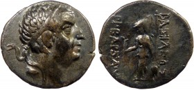 Greek, Cappadocia, Ariobarzanes I 95-63 BC, AR Drachm, Eusebeia 3.98 g, 17 mm, aVF, toned  Obverse: Diademed head of king right  Reverse: BAΣIΛEΩΣ AΡI...