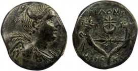 Greek, Phrygia, magistrate Menekleos 2nd-1st Cent BC, AE, Philomelion 7.98 g, 22 mm, VF  Obverse: Draped bust of Nike right, palm branch over shoulder...
