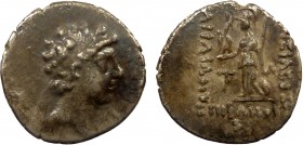Greek, Cappadocia, Ariarathes VIII Eusebes Epiphanes 100-95 BC, AR Drachm, Eusebeia 3.86 g, 18 mm, aVF, toned  Obverse: Diademed head of king right  R...