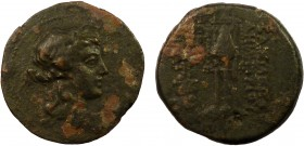 Greek, Seleukid Kings of Syria, Demetrios II Nikator 146-138 BC, AE, Antioch  7.10 g, 19 mm, gF  Obverse: Laureate head of Apollo right Reverse: BAΣIΛ...