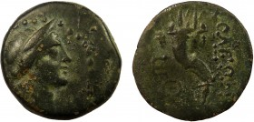 Greek, Cilicia, c. 100-30 BC, AE, Soloi  5.16 g, 18 mm, gF  Obverse: Head of Artemis right, wearing stephane Reverse: ΣOΛEΩN, double cornucopia; Є abo...