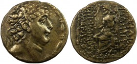 Greek, Seleukid Kings of Syria, Philip I Philadelphos, circa 95/4-76/5 BC, AR Tetradrachm, Antiochia on the Orontes, posthumous issue, circa 69-57 BC....