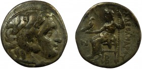 "Greek, Antigonos I Monophthalmos in the name of Alexander III ""The Great"", AR Drachm, Kolophon c. 310-301 BC 3.88 g, 17 mm, aVF, toned  Obverse: Head ..."