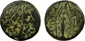 Greek, Phrygia, c. 133-48 BC, AE, Apameia 7.30 g, 21 mm, aVF  Obverse: Laureate head of Zeus to right Reverse: AΠAME MANTIΘ ΔIOΔO, cult statue of Arte...
