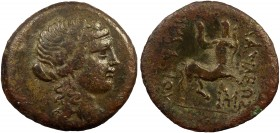 Greek, Kings of Bithynia, Prusias II Cynegos 182-149 BC, AE , uncertain 4.81 g, 23 mm, gF  Obverse: Head of Dionysos right, wearing ivy wreath Reverse...