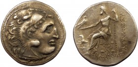 Greek, Kings of Thrace, Lysimachos 305-281 BC, AR Drachm, Kolophon c. 299-296 BC 4.24 g, 19 mm, aVF  Obverse: Head of Herakles wearing lion's skin rig...