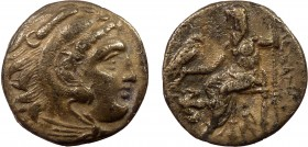 "Greek, Kings of Macedon, Alexander III """"the Great"""" 336-323 BC, AR Drachm, Lampsakos 3.87 g, 16 mm, gF, toned  Obverse: Head of Herakles wearing lion..."