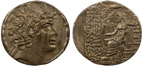 Greek, Seleukid Kings of Syria, Philip I Philadelphos, AR Tetradrachm, Antioch, circa 95-75 BC
