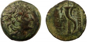 Greek, Seleukid Kings of Syria, Alexander II Zebinas 129-122 B.C, AE, Antioch c. 125/2 BC 8.63g, 21 mm, aVF  Obverse: Radiate and diademed head right ...