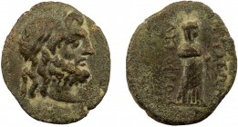 Greek, Lydia, c. 1st Century BC, AE , Nysa 3.25 g, 20 mm, gF  Obverse: Laureate head of Hades right Reverse: NVΣAEΩN ΛYKOΦPΩN, Kore standing right Ref...