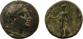 Greek, Lydia, uncertain magistrate c. 133-14 AD, AE, Sardes 9.06 g, 23 mm, aVF  Obverse: Draped bust of Artemis right, with bow and quiver over should...