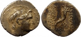 Greek, Seleukid Kings of Syria, Demetrios I Soter 161-150 BC, AR Drachm, Antioch  4.12 g, 19 mm, aVF,toned  Obverse: Diademed head right Reverse: BAΣI...