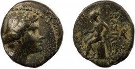 Greek, Seleukid Kings of Syria, Antiochos III 'the Great' 222-187 BC, AE, Antioch  4.08g, 17 mm, aVF  Obverse: Laureate head right of Artemis Reverse:...