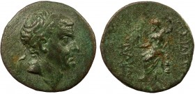 Greek, Kings of Cilicia, Tarkondimotos 39-31 BC, AE, Hierapolis-Kastabala 9.20 g, 22 mm, aVF  Obverse: Diademed head right Reverse: BAΣIΛEΩΣ TAPKONΔIM...