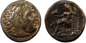 Greek, Kings of Macedon, Alexander III 'the Great'. 336-323 BC, AR Drachm, uncertain mint 4.15 g, 17 mm, aVF, toned  Obverse: Head of Herakles right, ...