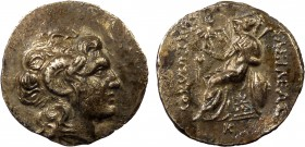 Greek, Kings of Thrace, Lysimachos 305-281 BC, AR Drachm, uncertain mint 3.83 g, 20 mm, aVF, toned  Obverse: Diademed head of the deified Alexander ri...