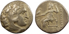 Greek, Kings of Macedon Alexander III 'The Great', AR Drachm, Kolophon
