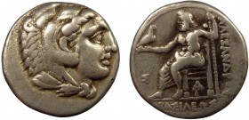 Greek, Kings of Macedon, Alexander III the Great 336-323 BC, AR Drachm, Aradus c. 324-320 BC