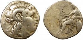 Greek, Kings of Thrace, Lysimachos 305-281 BC, AR Drachm, uncertain mint 4.06 g, 17 mm, aVF  Obverse: Diademed head of the deified Alexander right, we...
